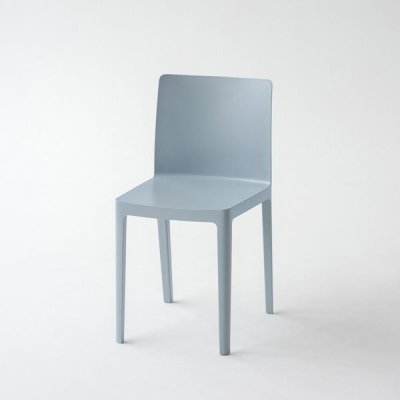 Elémentaire Chair (Set of 2) - Blue Grey (Fast Track)